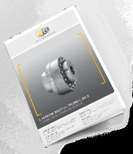 Reel-Maschinenbau-Broschüre-ELBO-B